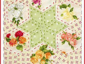 Лоскутное шитье с использованием бумажных шаблонов для начинающих. Ярмарка Мастеров - ручная работа, handmade.