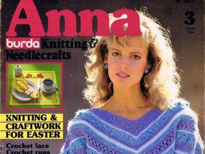 Anna № 3/1984. Фото работ. Ярмарка Мастеров - ручная работа, handmade.