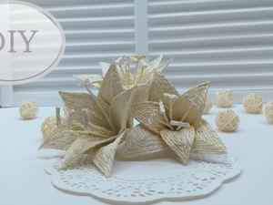 Создаём лилии из джута. Ярмарка Мастеров - ручная работа, handmade.