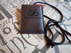 Изготавливаем чехол для электронного ключа из натуральной кожи. Ярмарка Мастеров - ручная работа, handmade.