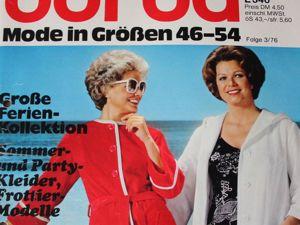 Бурда — спец. выпуск — мода для полных  — Летний отпуск  1976. Ярмарка Мастеров - ручная работа, handmade.