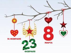 14,23,8  — праздники!. Ярмарка Мастеров - ручная работа, handmade.