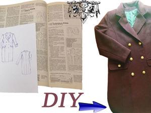 Шью пальто на весну: Часть 2 — пошив. Ярмарка Мастеров - ручная работа, handmade.