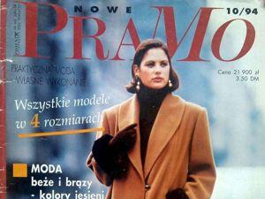 Pramo № 10/1994. Фото моделей. Ярмарка Мастеров - ручная работа, handmade.