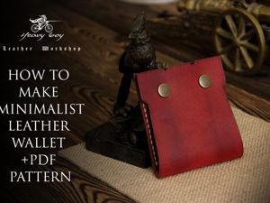 Мини кошелек из кожи своими руками. Ярмарка Мастеров - ручная работа, handmade.