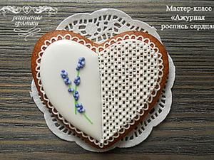 Видео мастер-класс: ажурная роспись пряника. Ярмарка Мастеров - ручная работа, handmade.
