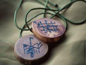 Амулеты с рунами. Вред и польза. и опасность. Ярмарка Мастеров - ручная работа, handmade.