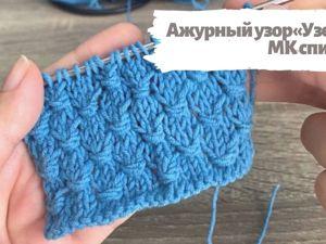Учимся вязать спицами ажурные узоры: узор Узелки. Ярмарка Мастеров - ручная работа, handmade.