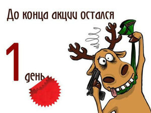 Последний день! Акция  «Любое изделие из кожи за 2250 рублей» . Ярмарка Мастеров - ручная работа, handmade.