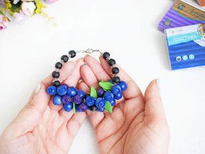Делаем браслет с реалистичной черникой из полимерной глины. Ярмарка Мастеров - ручная работа, handmade.