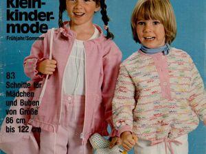 Burda Klein-kinder-mode 1978, E 403. Ярмарка Мастеров - ручная работа, handmade.
