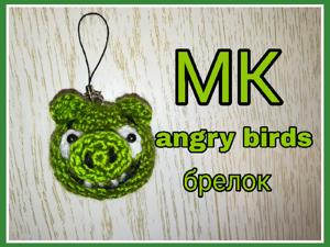 Вяжем свинку-брелок из «Angry Birds». 2 часть. Ярмарка Мастеров - ручная работа, handmade.