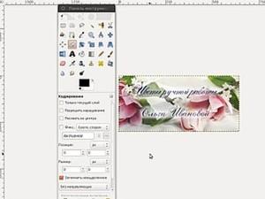 Создание баннера для магазина в GIMP.. Ярмарка Мастеров - ручная работа, handmade.