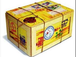 Новые правила отправки посылок из Германии. Ярмарка Мастеров - ручная работа, handmade.
