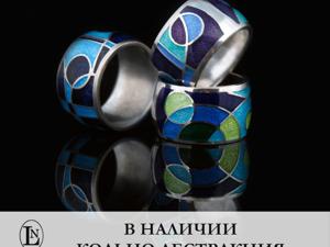 В наличии. Серебряное кольцо с горячей эмалью. Ярмарка Мастеров - ручная работа, handmade.
