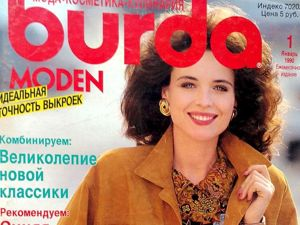 Burda Moden № 1/1990. Технические рисунки. Ярмарка Мастеров - ручная работа, handmade.
