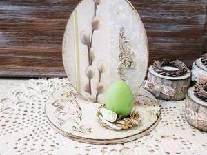 Скидки на пасхальный декор. Ярмарка Мастеров - ручная работа, handmade.