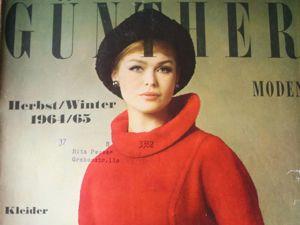 Gunther Moden -журнал мод -9 /1964. Ярмарка Мастеров - ручная работа, handmade.