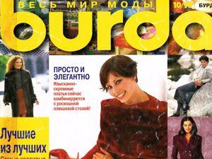 Парад моделей Burda Moden № 10/1998. Ярмарка Мастеров - ручная работа, handmade.