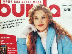 Парад моделей Burda Moden № 12/1995. Ярмарка Мастеров - ручная работа, handmade.