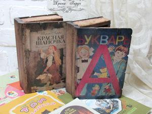 Книжки нашего детства. Ярмарка Мастеров - ручная работа, handmade.