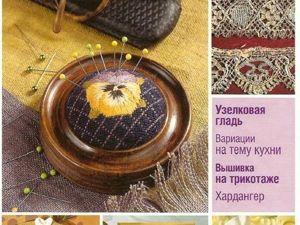 Журнал Лена рукоделие №7-2002 г. Ярмарка Мастеров - ручная работа, handmade.