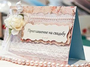 Свадебное приглашение своими руками. Ярмарка Мастеров - ручная работа, handmade.