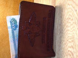Видео к работе обложка для удостоверения № 3 ( цвет коричневый0. Ярмарка Мастеров - ручная работа, handmade.