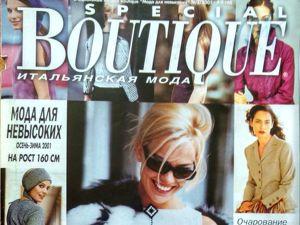 Boutique SPECIAL  «Мода для невысоких» , Осень-зима 2001г. Технические рисунки. Ярмарка Мастеров - ручная работа, handmade.
