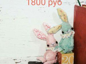 Срочная продажа кролики по 1800 руб. Ярмарка Мастеров - ручная работа, handmade.