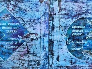 Создаем диптих с рыбами. Ярмарка Мастеров - ручная работа, handmade.