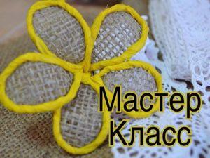 Делаем цветок из мешковины своими руками. Ярмарка Мастеров - ручная работа, handmade.