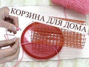 Идея: корзина для дома своими руками. Ярмарка Мастеров - ручная работа, handmade.