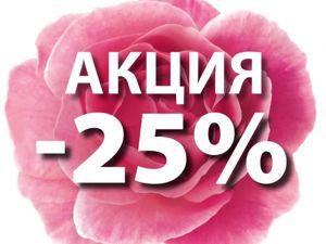 Акция на кошельки Пухляш -25%. Ярмарка Мастеров - ручная работа, handmade.