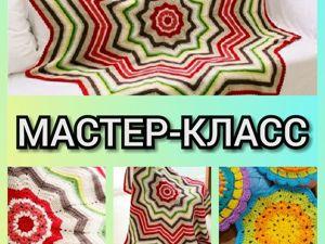 Вяжем крючком узор из остатков пряжи для коврика, пледа, покрывала, скатерти. Ярмарка Мастеров - ручная работа, handmade.