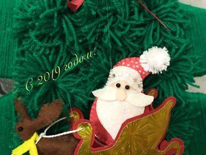 Мастерим елочную игрушку «Дед Мороз». Ярмарка Мастеров - ручная работа, handmade.