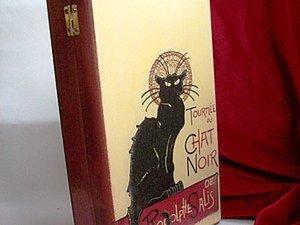 """Декупаж ключницы """"Кабаре Черный кот"""". Ярмарка Мастеров - ручная работа, handmade."""