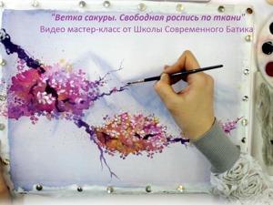 Видео мастер-класс: «Цветущая сакура» в технике свободной  росписи на ткани. Ярмарка Мастеров - ручная работа, handmade.