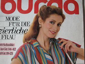 Бурда — спец. выпуск — мода для невысоких  -Лето  1982. Ярмарка Мастеров - ручная работа, handmade.