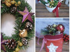 3 классных идеи новогоднего подарка своими руками. Ярмарка Мастеров - ручная работа, handmade.