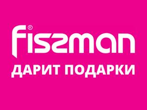 FISSMAN дарит подарки победителю конкурса «Работа года 2020» на Ярмарке Мастеров — Livemaster. Ярмарка Мастеров - ручная работа, handmade.