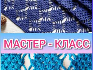 Как связать крючком лёгкий узор для красивого палантина-шарфа. Ярмарка Мастеров - ручная работа, handmade.