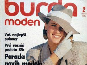Burda Moden № 2/1985. Фото моделей. Ярмарка Мастеров - ручная работа, handmade.