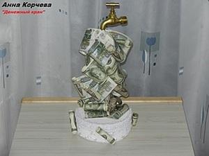 Оригинальный подарок из денег. Ярмарка Мастеров - ручная работа, handmade.