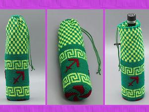 Вяжем крючком сумку для бутылки. Часть 2. Ярмарка Мастеров - ручная работа, handmade.