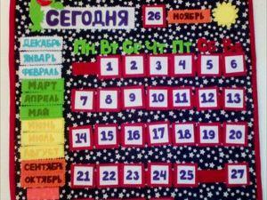 Органайзер «Вечный календарь» из фетра: мастер-класс. Ярмарка Мастеров - ручная работа, handmade.