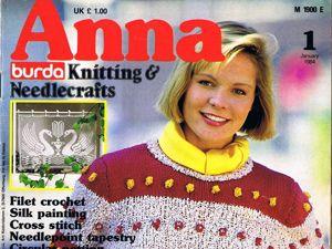 Anna № 1/1984. Фото моделей. Ярмарка Мастеров - ручная работа, handmade.