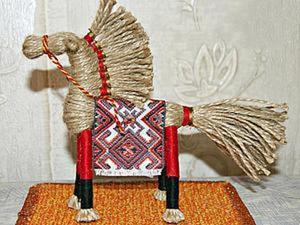 Делаем оберег «Солнечный конь». Ярмарка Мастеров - ручная работа, handmade.