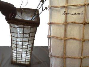 Стильный светильник своими руками: мастер-класс. Ярмарка Мастеров - ручная работа, handmade.