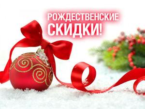 Рождество Христово...Пришло время чудес! -30% на любое украшение, только сегодня!. Ярмарка Мастеров - ручная работа, handmade.